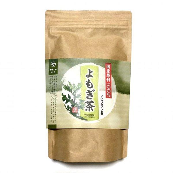画像1: 【お得用サイズ】よもぎ茶 ノンカフェイン(32パック入) (1)