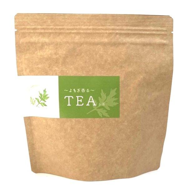 画像1: よもぎ茶【テトラ型】 ノンカフェイン(20パック入) (1)