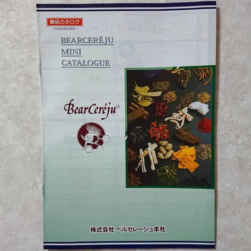画像1: C12 製品総合ミニカタログ(冊子タイプ) (1)